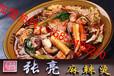 杨国福麻辣烫的主要配方是什么