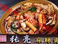 铜仁张亮麻辣烫-杨国福麻辣烫好吃又美味值得加盟图片