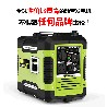 便攜式家用2KW汽油發電機的特點和型號參數