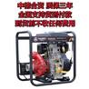 3寸高压柴油机水泵厂家2018年6月6日15:25更新