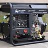 180A小型汽油發電電焊一體機3.2焊條