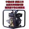 薩登SADEN農用4寸柴油機水泵DS80DP的參數和價格