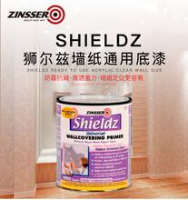美国原装进口津色ZINSSER——狮尔兹抗碱防霉墙纸底漆图片