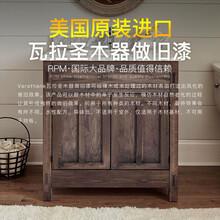 美国原装进口RPM立帕麦——瓦拉圣Varathane复古木器漆图片