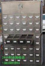 不锈钢中药柜a沂州不锈钢中药柜a不锈钢中药柜厂家图片