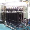 食品飲料茶飲料生產過濾設備+