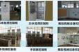 鑫三合污水處理控制柜;不銹鋼控制柜;橡膠機械設備控制柜