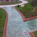 广安仿木压花路面价格彩色混凝土-枫彩