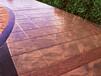 印模混凝土颜料南昌印模混凝土颜料兰州枫彩说明
