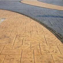 面包砖热销印模路面花纹效果展示找枫彩图片