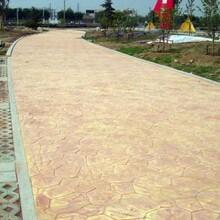 迪庆印模混凝土图片装饰好兰州枫彩图片