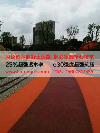 宁波透水混凝土道路不易褪色