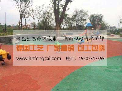 江苏镇江露骨料透水混凝土路面材料厂家