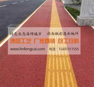 安徽宿州胶粘石透水混凝土路面包施工