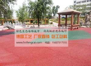 广东揭阳彩色漏水混凝土路面多少钱