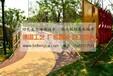 河南鶴壁彩色透水混凝土報價當地報價