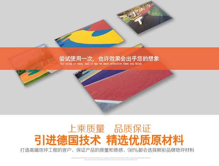 湖南永州彩色透水混凝土路面材料造价