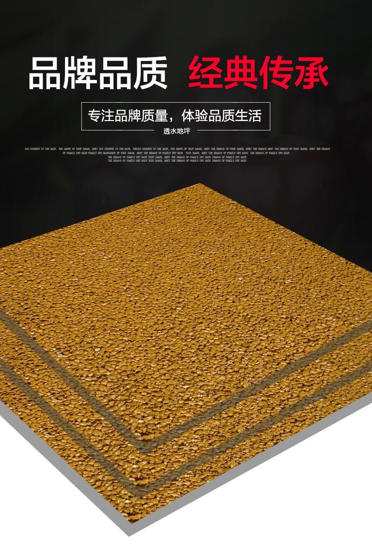 山东济南透水混凝土多少钱一方厂家