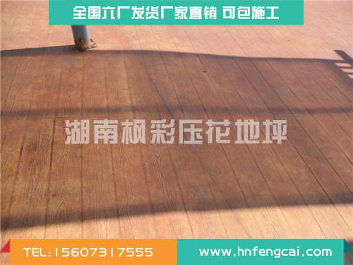黑龙江哈尔滨彩色压印地坪模具可以免费用