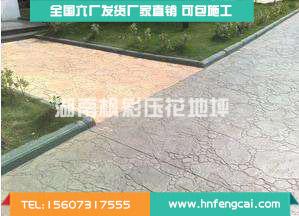 江苏泰州水泥路面印花材料哪里有卖