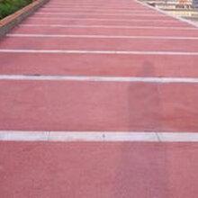 贵州安顺公园彩色透水混凝土咨询枫彩地坪图片