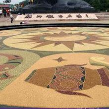 安徽蚌埠公園彩色透水混凝土咨詢楓彩地坪圖片