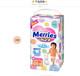 花王纸尿裤日本花王拉拉裤XL38来逛全球购母婴用品批发