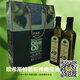 欧希斯橄榄油 (5)
