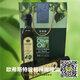 欧希斯橄榄油 (6)