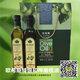 欧希斯橄榄油 (7)