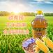 欧希娅优质玉米亚麻食用调和油