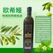 欧希娅特级初榨橄榄油进口橄榄油天然健康橄榄油1000ml