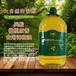 兵船橄榄原香食用调和油5L