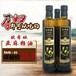 欧希娅优质香醇亚麻籽油零添加物理压榨亚麻籽油500ml
