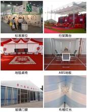 供应活动篷房图片