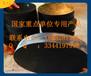 江苏省扬州市橡胶支座厂家批发零售优质GJZ矩形橡胶支座