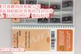 天津日瑞德机电回收数控刀具刀片铣刀插刀拉刀车刀弧齿刀