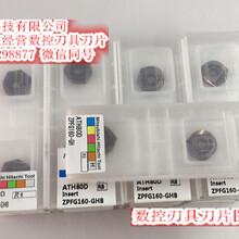 天津回收數控刀具數控刀具回收圖片