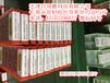 天津日瑞德高价回收数控刀具,库存积压回收
