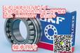 天津河东东丽长期回收轴承滚刀铣刀丝锥量具,价高于同行,欢迎来电