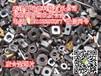 天津日瑞德机电公司长期大量回收丝锥废合金废钨钢刀