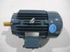 HCTY132S-6,3KW永磁同步電機