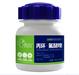 帕尔奇供应治疗预防白粉病、病毒病、霜霉病等的杀菌剂