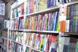 杭州长期收购旧书库存书籍回收价格