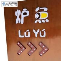 苏州广告灯箱制作图片