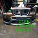 寶馬X1F48E84E87前杠前保險杠后杠機蓋葉子板拆車件配件