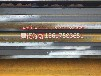 盘锦舞钢X70管线钢。