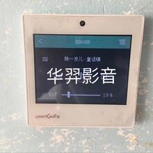 日照莒县智能家居系统安装服务/提供智能家庭影院定制