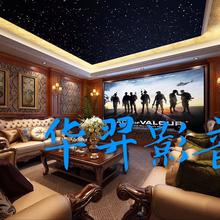 青岛家庭影院设计装修智能家庭影院安装报价图片
