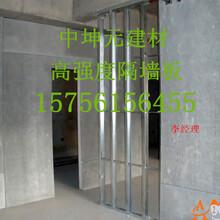 郑州15mm隔墙板-轻质隔墙板-内墙隔板中坤元独家研发图片